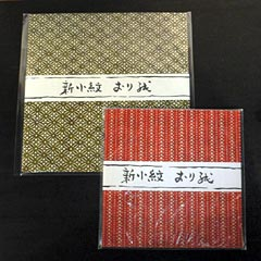 折り紙 新小紋おり紙の画像