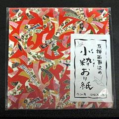 折り紙 小粋おり紙の画像