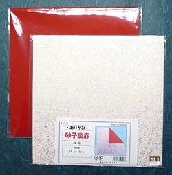折り紙 砂子裏赤 単色の画像