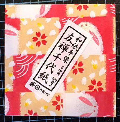 折り紙 友禅千代紙 100枚画像