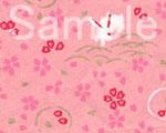 友禅紙 跳び兎 桃の画像