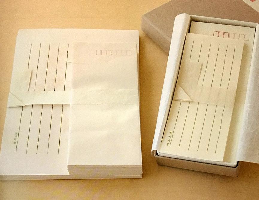 和紙名入れ便箋【紙箱入り】画像
