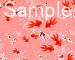 友禅紙 金魚 桃の画像