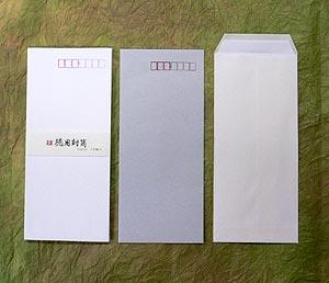 美濃和紙 徳用便箋 封筒 白の画像