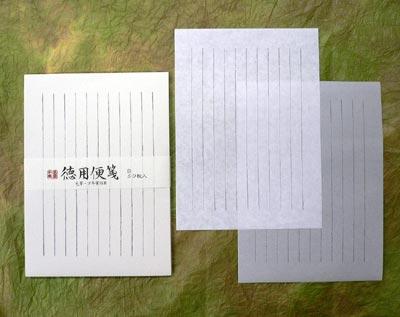 美濃和紙 徳用便箋 じゅんぱくの画像