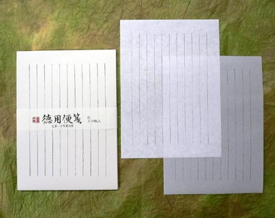 美濃和紙 徳用便箋 じゅんぱく画像