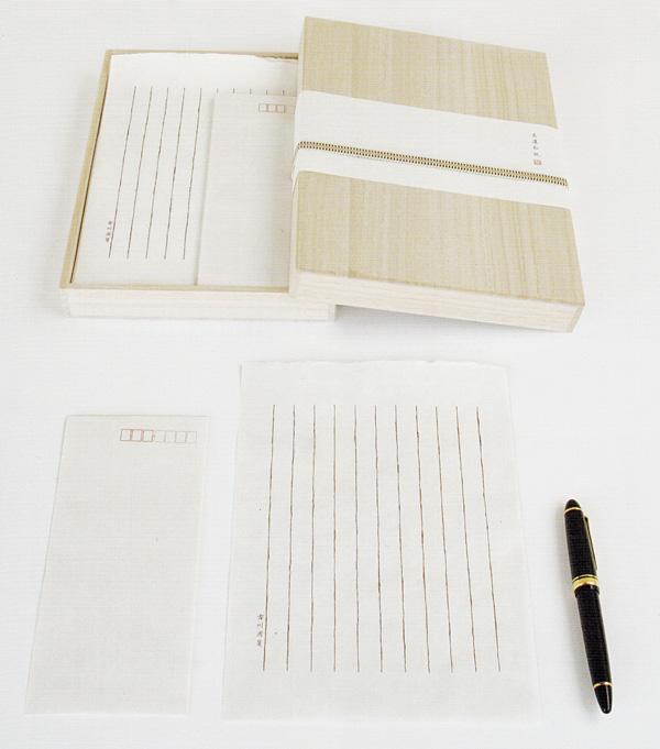 美濃和紙名入れ便箋【桐箱入り】の画像
