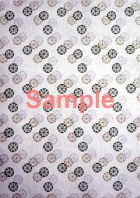 能千代 花丸紋 白の画像