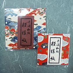 折り紙 手漉和紙 模様紙の画像
