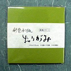 折り紙 彩色和紙 第一集の画像