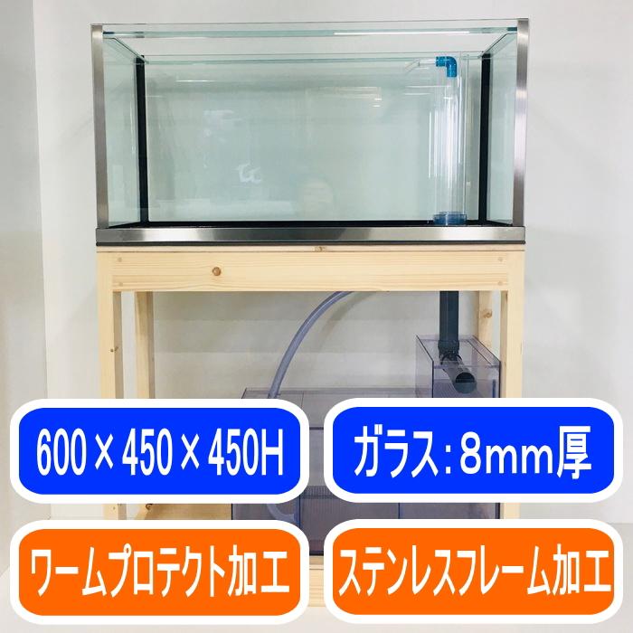 TS-6045(600×450×450mm)(水中ポンプ別売)画像