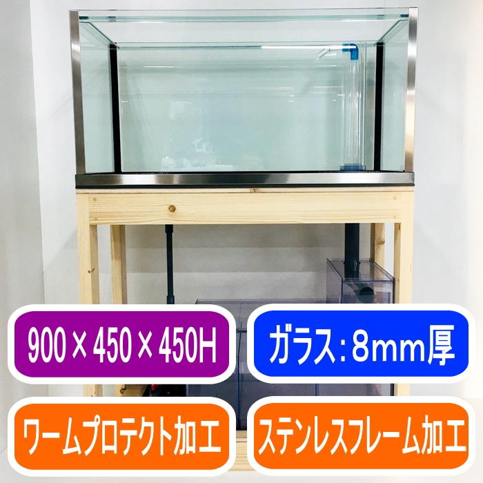 TMP-9045(900×450×450mm)(マグネットポンプ&配管キット付属)画像