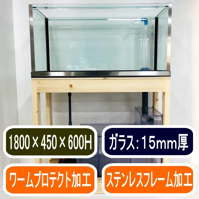 TMP-1860(1800×450×600mm)(マグネットポンプ&配管キット付属)画像