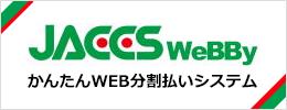 JACCS WeBBy