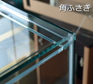 1500×450×600H水槽用(フランジ加工)画像