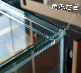 1500×600×600H水槽用(フランジ加工)画像