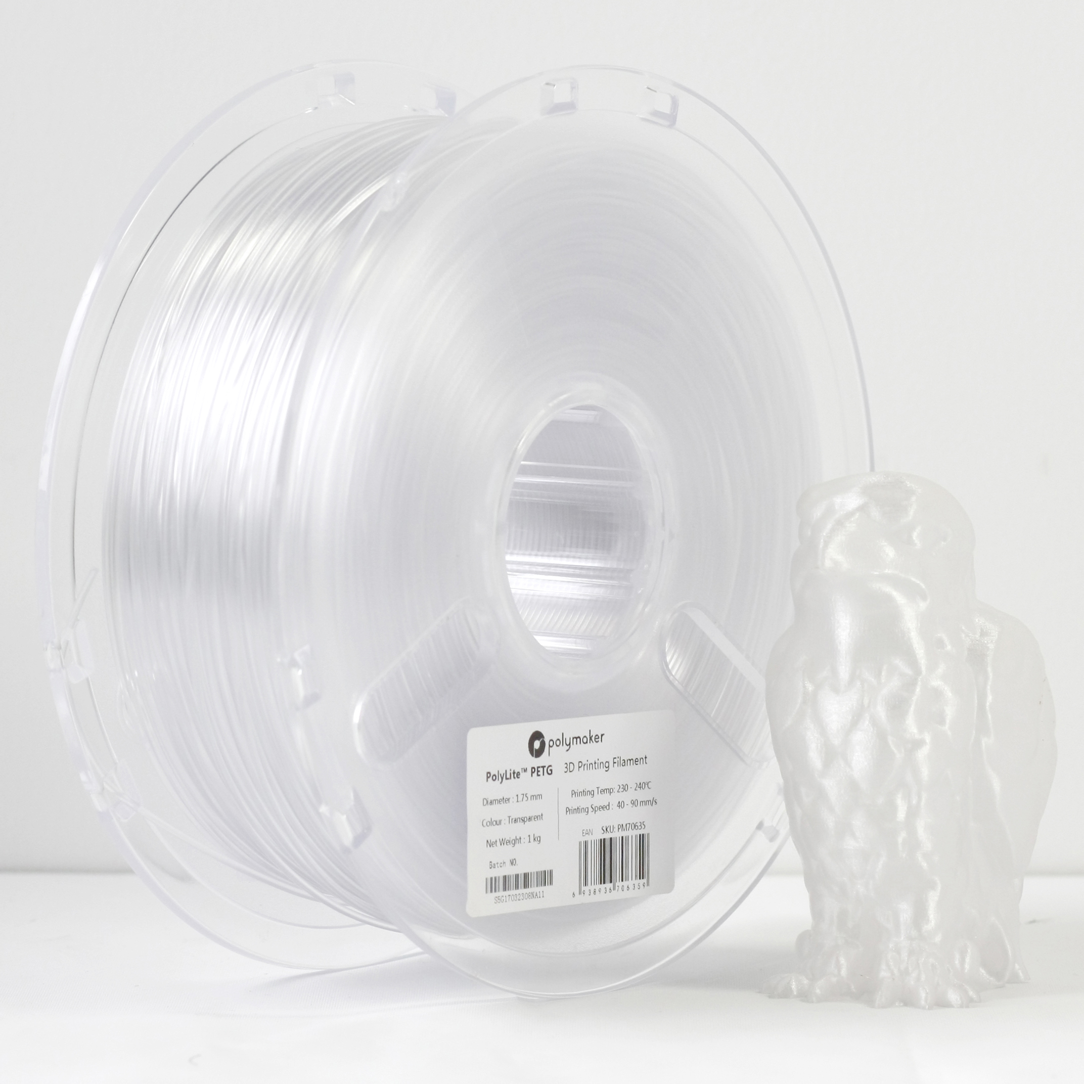 PolyLite  高品質PETG画像