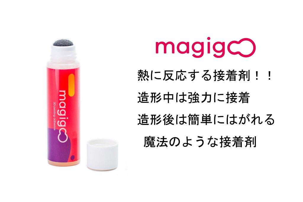 魔法のような接着剤 Magigooの画像