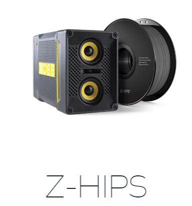 Zortrax Z-HIPSの画像