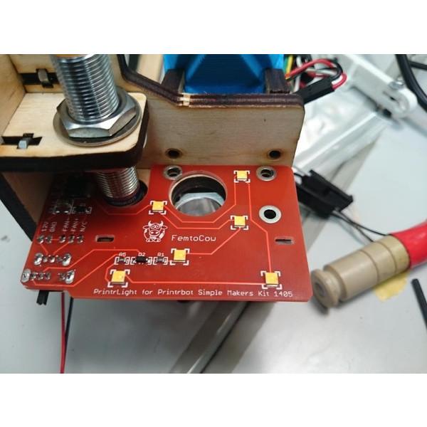 Printrbot Simple Makers Kit 1405用 LEDライトシステムとFANフォルダー画像