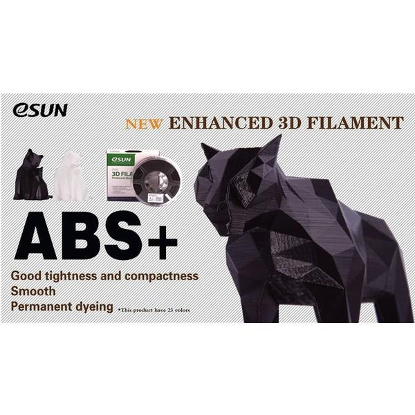 eSUN ABS+ 耐衝撃の画像