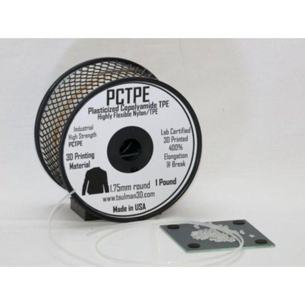 Nylon PCTPE 1.75mm 0.45kg(ナイロン)の画像