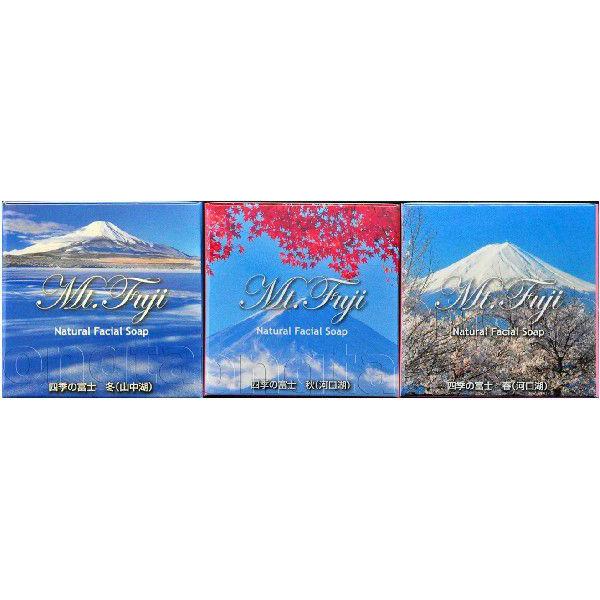 マウント富士ソープ(溶岩せっけん,無香料,ナノプラチナ,月見草油配合) 3個セット画像