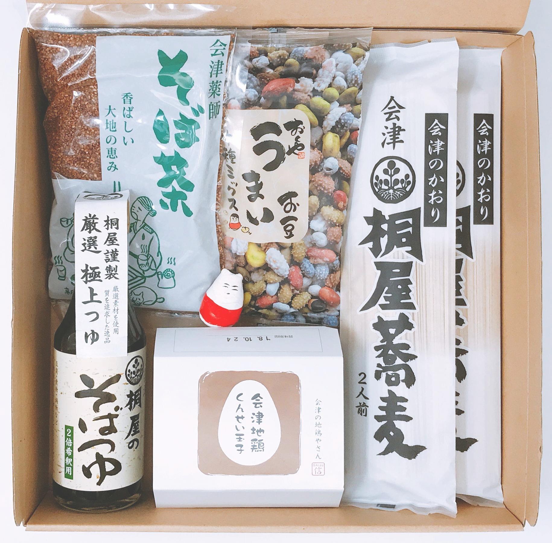 会津の玉手箱 『亀』    画像