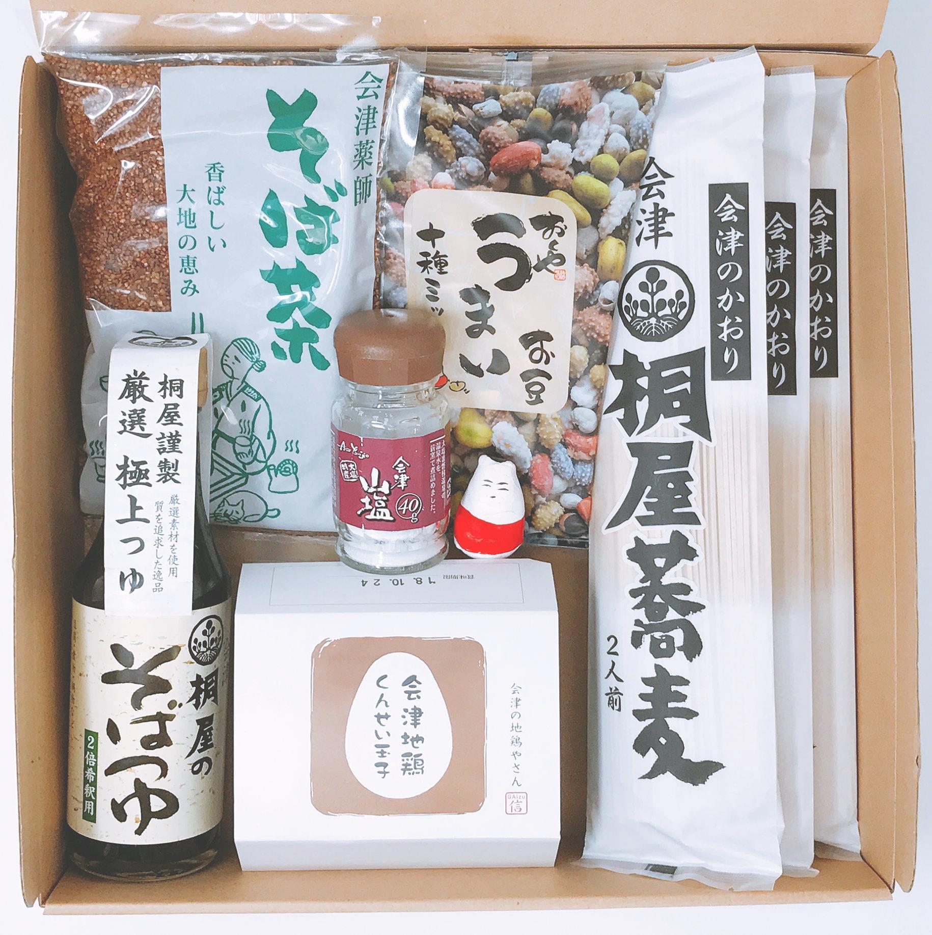 会津の玉手箱 『竜』    画像