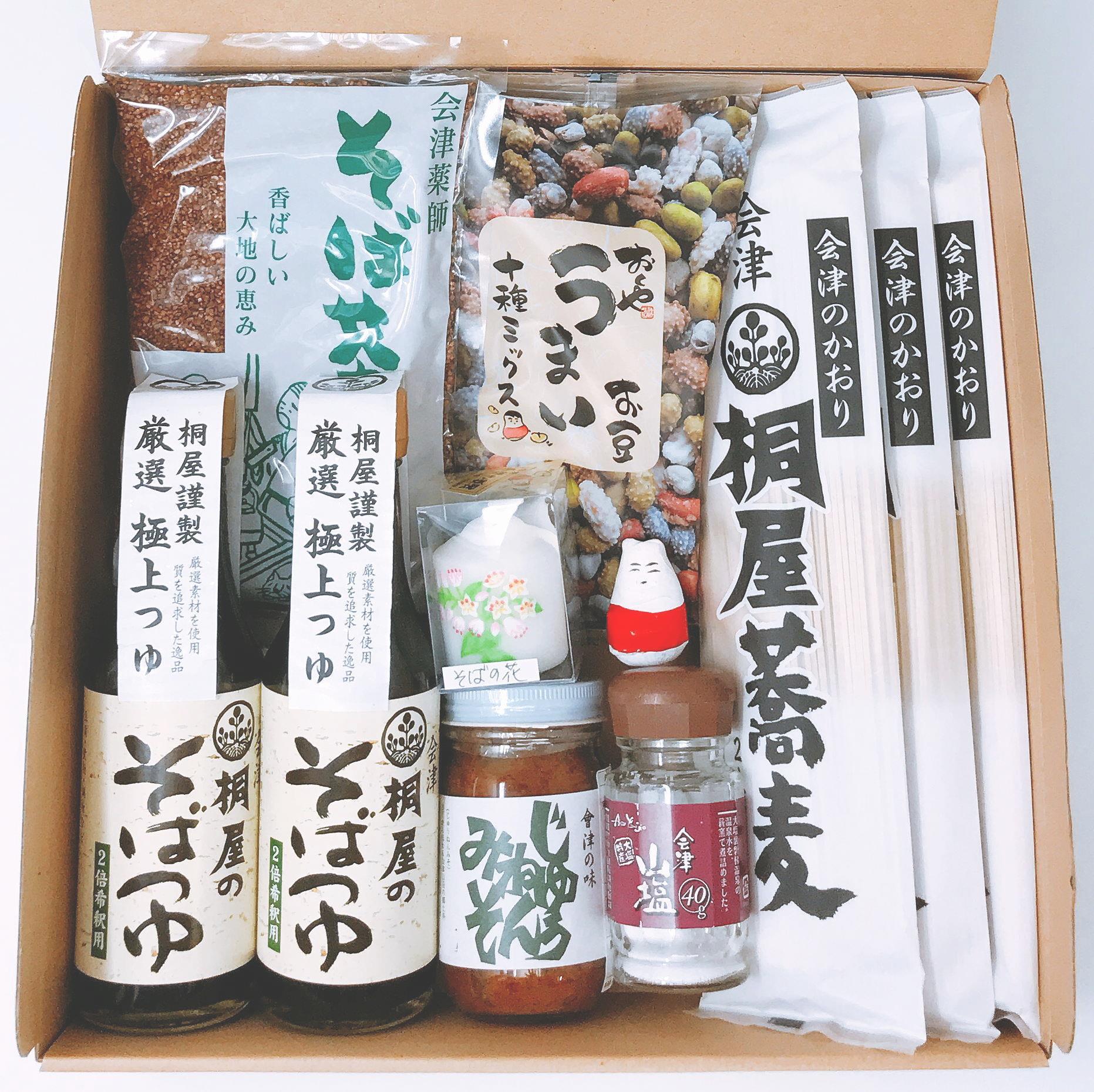 会津の玉手箱 『姫』    画像