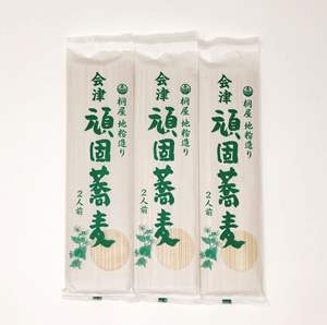 会津頑固蕎麦 3把入画像