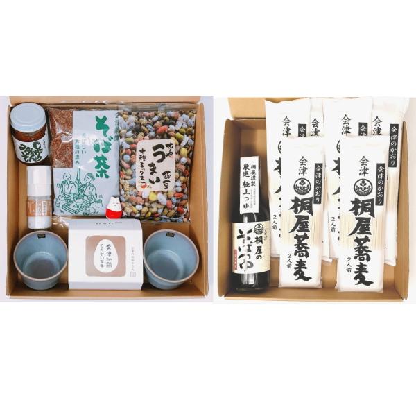 会津の玉手箱 『舞』    画像