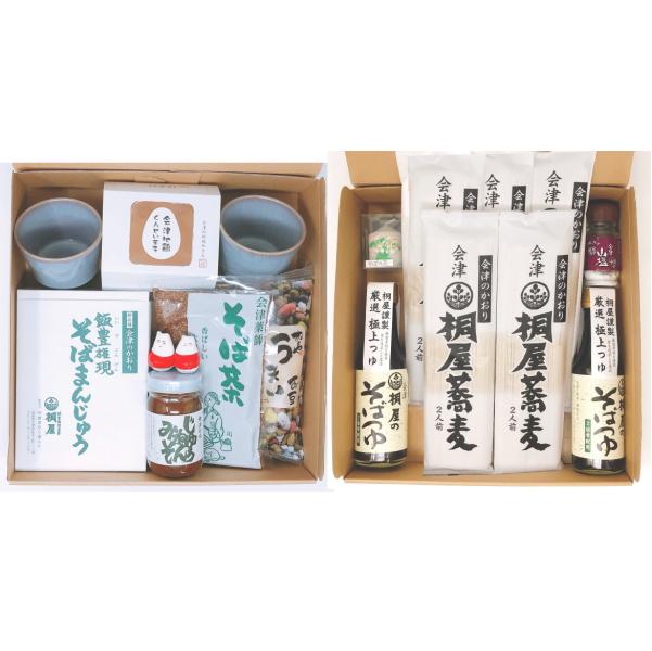 会津の玉手箱 『夢』    画像