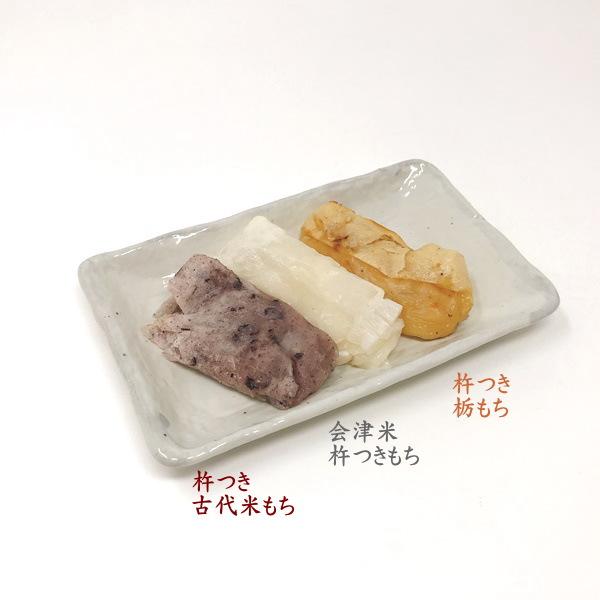 杵つき 栃もち 会津のお正月画像