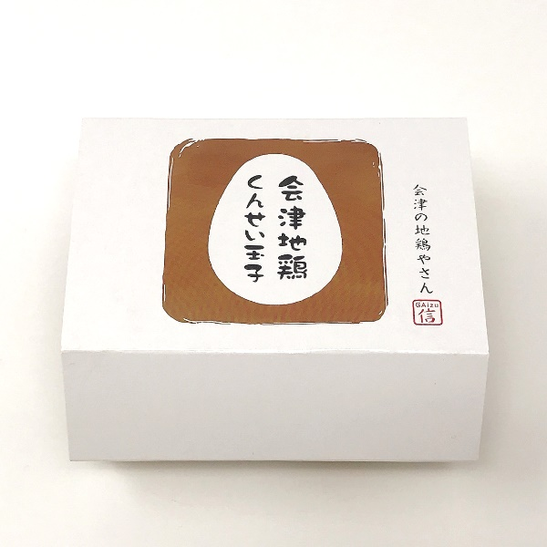 会津地鶏 くんせい玉子 会津のお正月画像