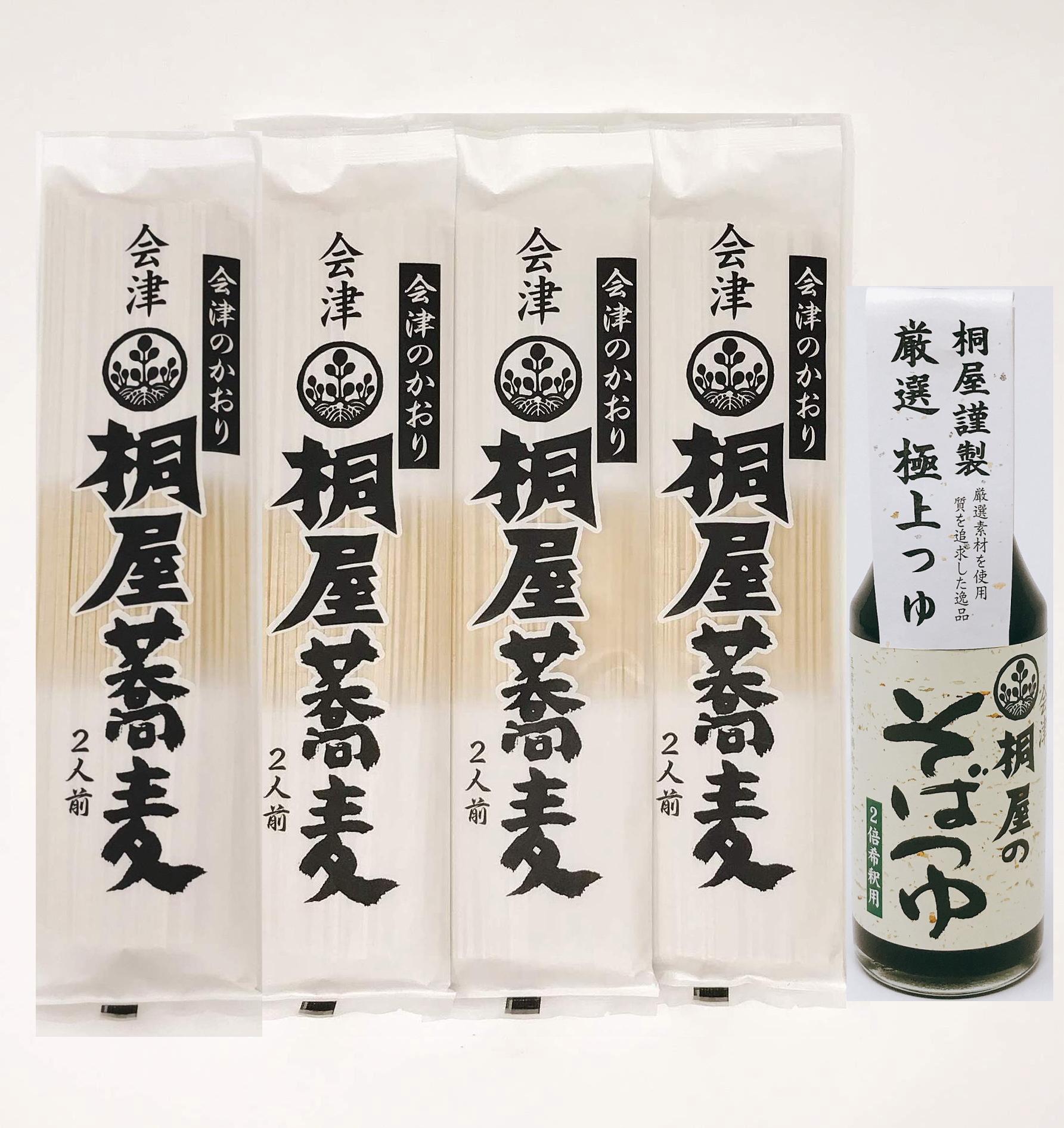 乾麺 ご自宅用セット かおり画像