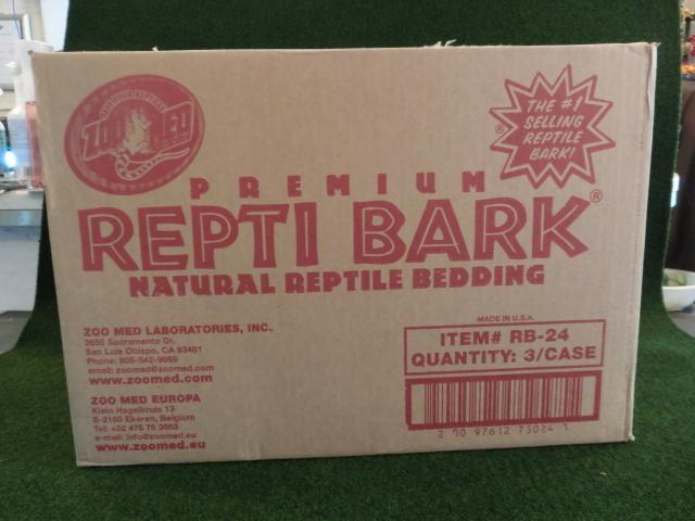 レプティバーク26.4L/3個入りケース販売(お取り寄せ品)の画像