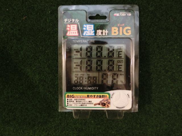 デジタル温湿度計BIGの画像