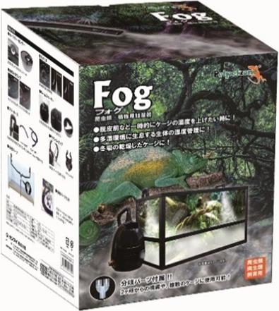 Fog(フォグ)画像