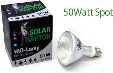 ソーラーラプターHIDランプ50W交換球 お取り寄せ品画像