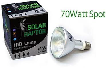 ソーラーラプターHIDランプ70W交換球 お取り寄せ品の画像