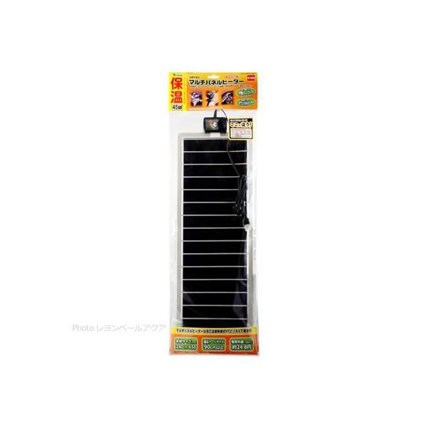 ビバリア マルチパネルヒーター45W(お取り寄せ品)画像