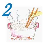 鍋で煮るイラスト