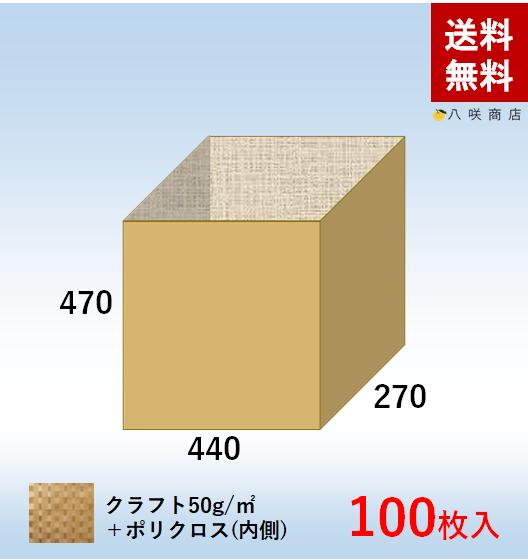 角底袋【ポリクロス紙】(440×270×470)100枚画像