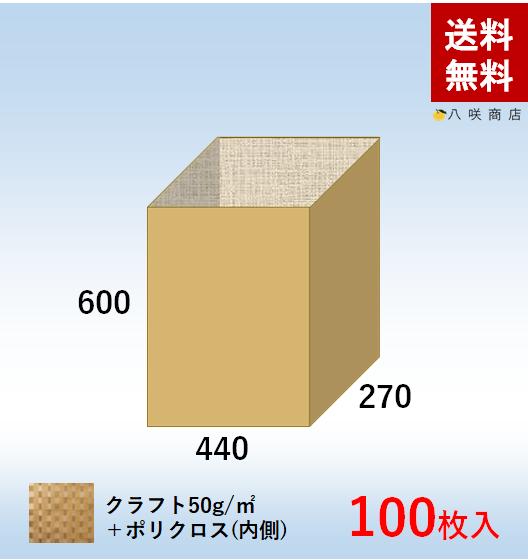 角底袋【ポリクロス紙】(440×270×600)100枚画像