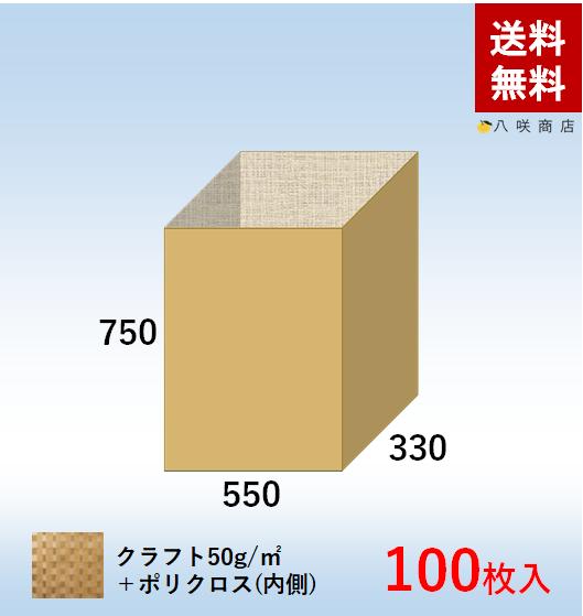 角底袋【ポリクロス紙】(550×330×750)100枚画像