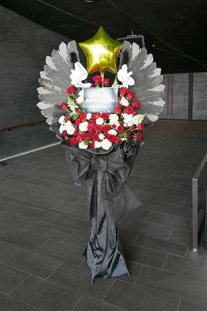 舞浜アンフィシアター スタンド花65