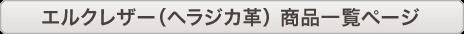 ハンター公式サイト
