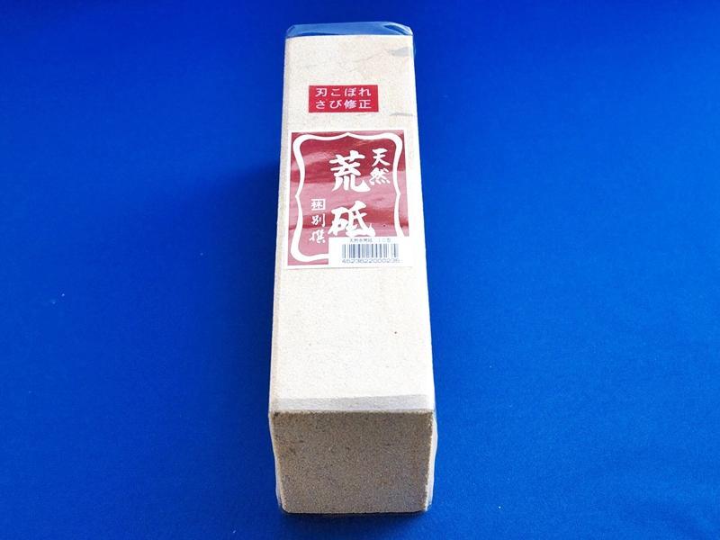 希少・天然天草産砥石・荒砥 |品質日本一・研ぎ味、刃付けの良さは抜群|刃物通販 鍛冶屋・吉光の画像